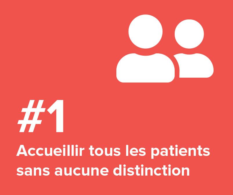 1. Accueillir tous les patients sans aucune distinction